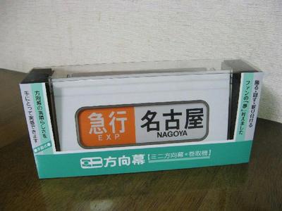 20120602_3090.JPG