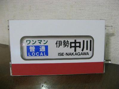 20120602_3092.JPG