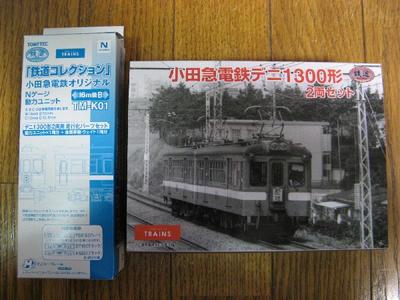 20120811_3514.JPG