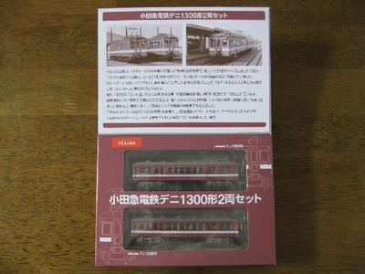 20120811_3551.JPG