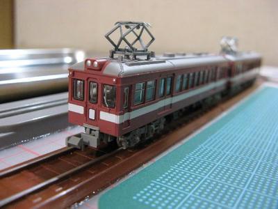20120811_3557.JPG