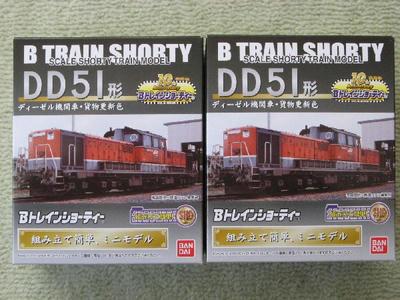 20121020_4685.JPG