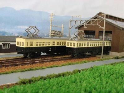 20121111_4571.JPG