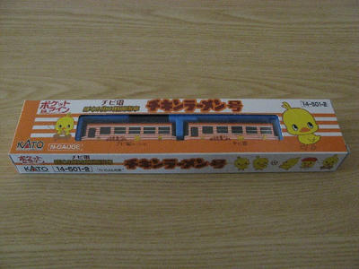 20121111_4832.JPG