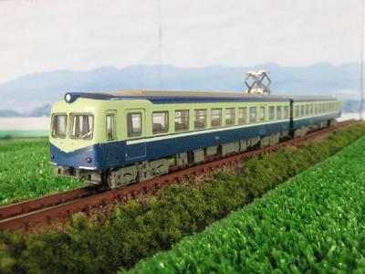 fujikyu02.JPG