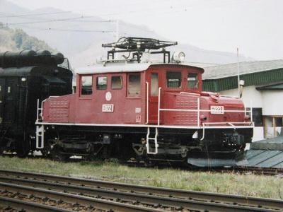 20130110_003.JPG