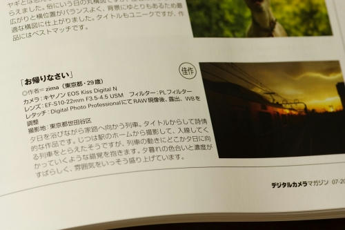s-IMG_4509.jpg