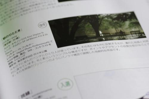 s-IMG_7356.jpg