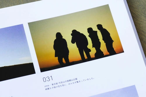 s-IMG_9454.jpg
