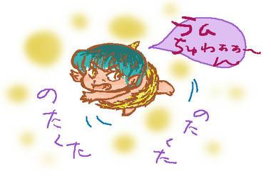 3807e3f7.jpg