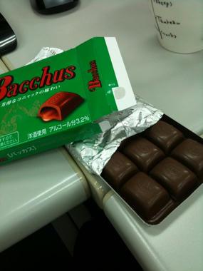 BUCCHUS.jpg