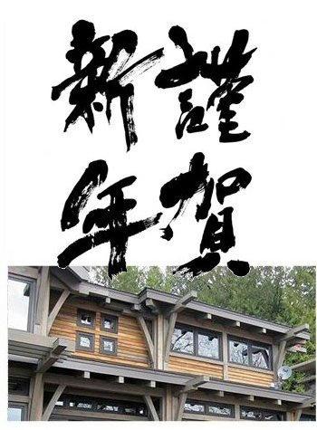 gasyo-n.jpg