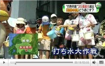 uchimizu.jpg