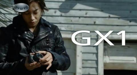GX-1-1.jpg