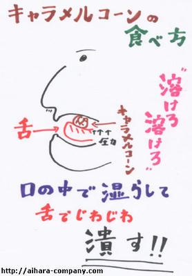 kyanura.jpg
