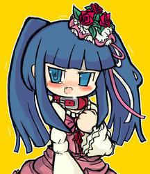 umineko1.jpg