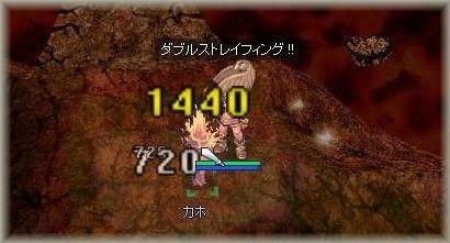 任○堂DS(違)