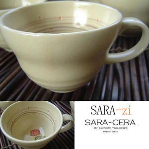 sara-cera_1970_21029820.jpg