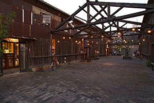 300px-Kitahama_alley02s3200.jpg