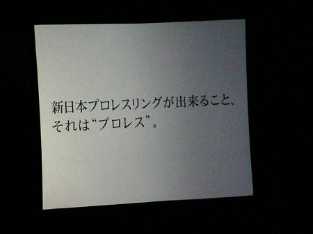 P3201304.jpg
