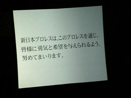 P3201305.jpg