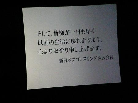 P3201306.jpg