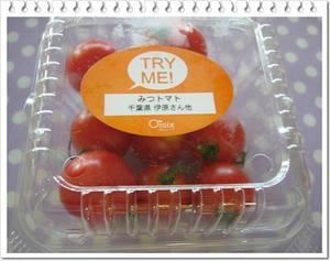 「Oisixで野菜嫌い克服大作戦!?」