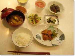 大原千鶴の京野菜きっちん