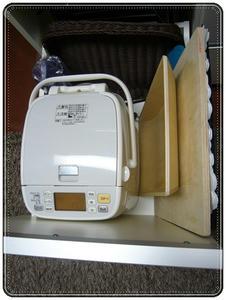 白 食器棚 パモウナ