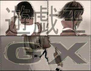 a-ygogx3x17.jpg