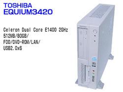 TOSHIBA EQUIUM 3420 激安PC