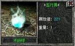 kaizo02.JPG
