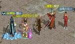 tensei21.jpg