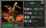takumigu02.jpg
