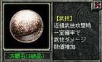 takumigu04.jpg