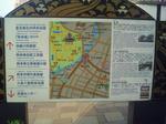 熊本見所地図