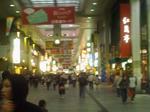 熊本のアーケード街