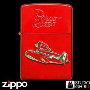 紅の豚「ポルコ赤」のZIPPO ジッポ ジッポー ライターです。 カッ...  スタジオジブリ作