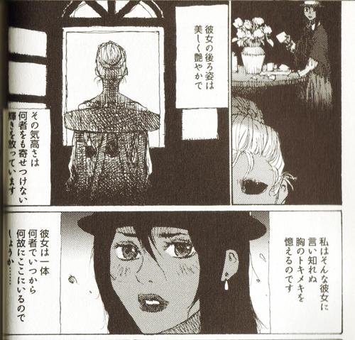 松本次郎 カミーラ