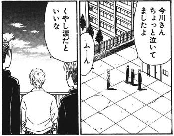 話田家 盛山先生
