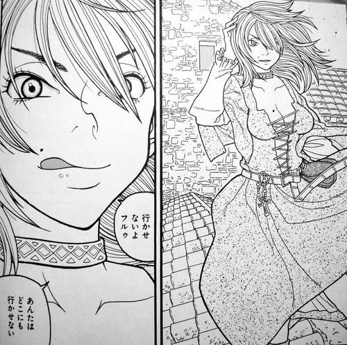 蝋燭姫 ヤージェンカ