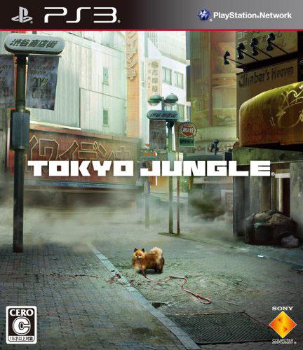 TOKYO JUNGLE (トーキョージャングル) (初回生産分限定封入特典同梱)