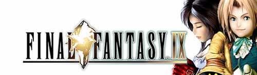 PS4版「FF9」が発売か欧レーティ...
