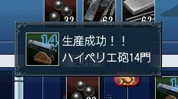 464b0cd5.jpeg