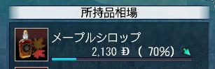 2643ab64.jpeg