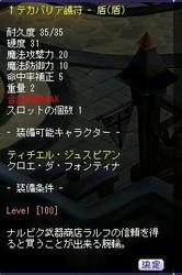 000df82a.jpeg