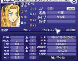 289e903f.JPG