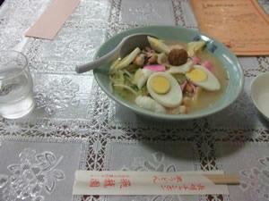 nagasaki_04b.jpg