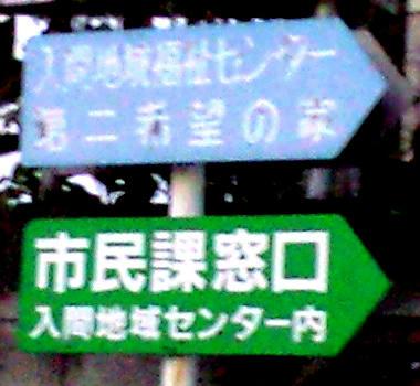 kibou_no_ie.jpg
