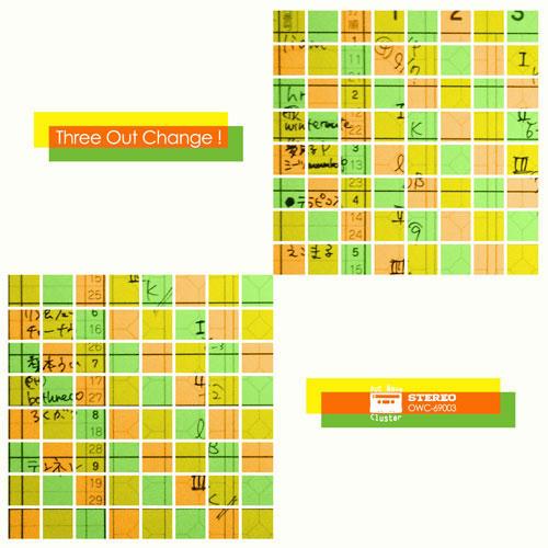 OWC3rd_paperjacket1_web.jpg